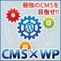 cmswp125x125