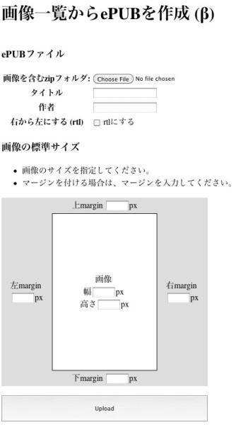 fun.glocalism.jp_image_epub2