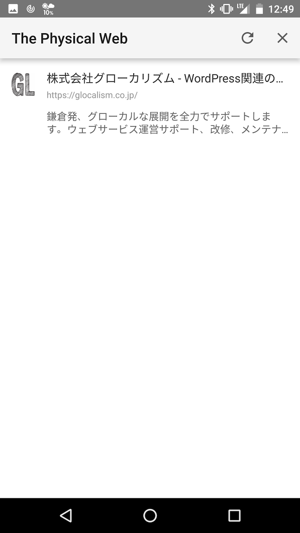 Screenshot_20161208-124949